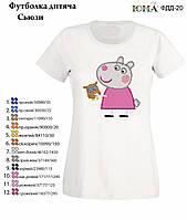 """Детская футболка с рисунком для вышивки бисером """"Овечка Сьюзи"""""""