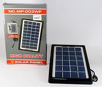 Солнечная панель Solar board 3W-6V + mob. Charger с возможностью заряжать мобильный телефон