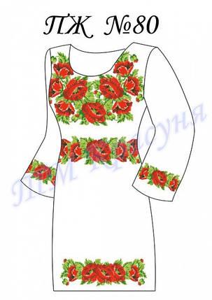 Заготовка платья-вышиванки ПЖ-80, фото 2