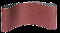 Шлифовальная бесконечная лента Klingspor LS 307 X, 75х457 мм