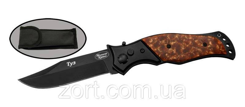 Нож складной, автоматический Туз