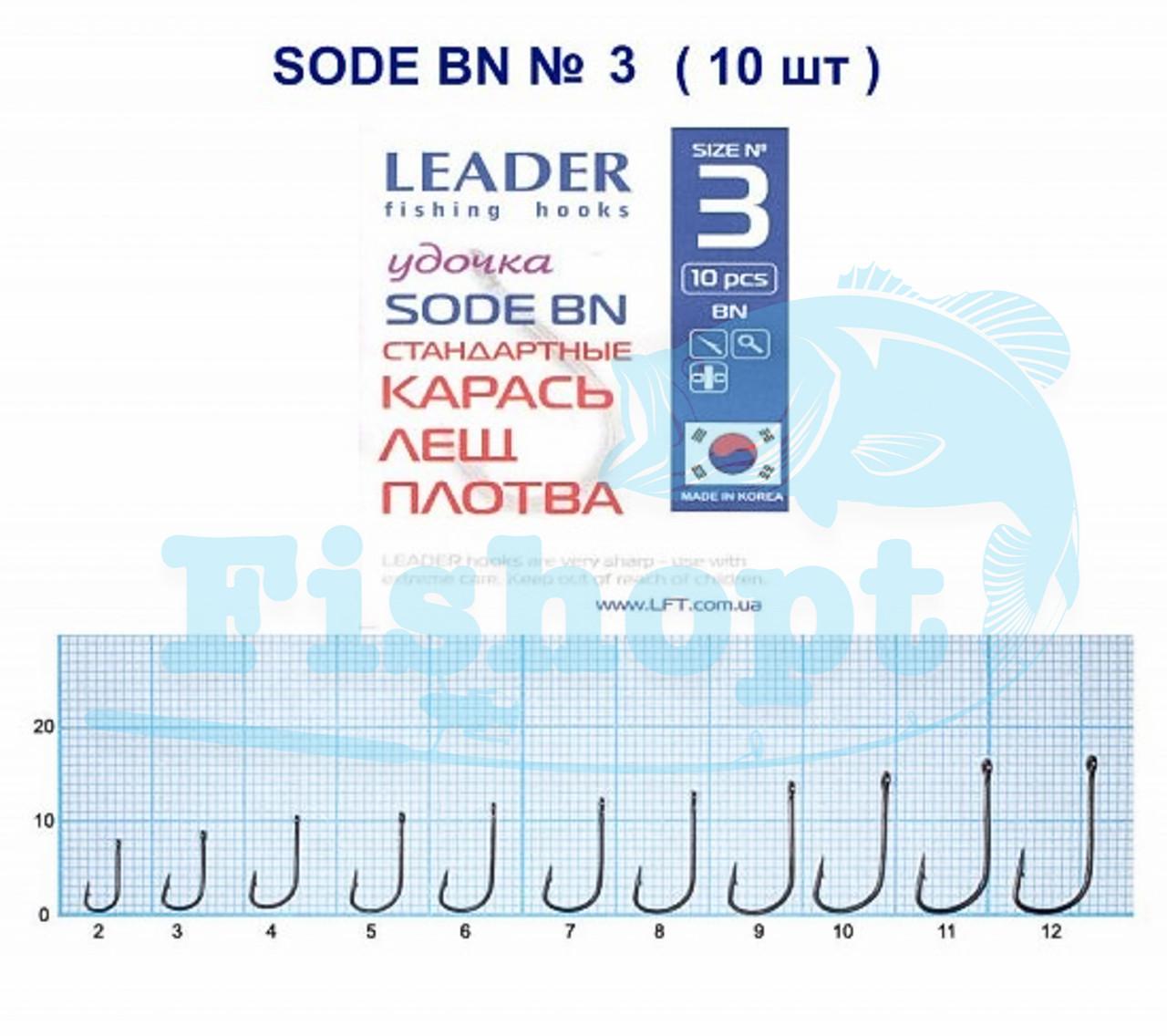 Гачок Leader Sode BN (карась,лящ,плотва) № 2