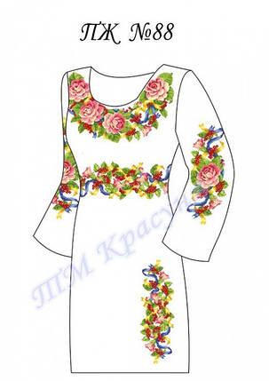 Заготовка платья-вышиванки ПЖ-88, фото 2