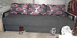 Кантата софа, фото 2