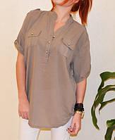 Рубашка свободного покроя, фирма XTSY, Италия