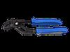 "Захват типа ""Кобра""  250мм профильная ручка (блистер) KINGTONY 6511-10"