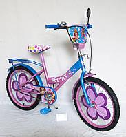 """Детский двухколесный велосипед 152011 (20"""") KK"""