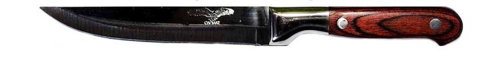 Нож кухонный 26.5 см сармат
