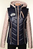 Новинка! Женская разборная куртка-жилет со съемным капюшоном и рукавами синего цвета!