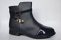 Детские весенние ботиночки для девочки размеры 27-32