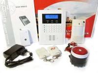 GSM беспроводная сигнализация 900