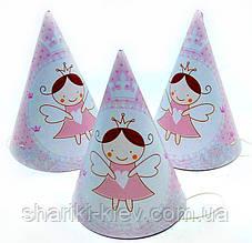Колпаки средние девочка Baby 10 шт. бумажные на День рождения