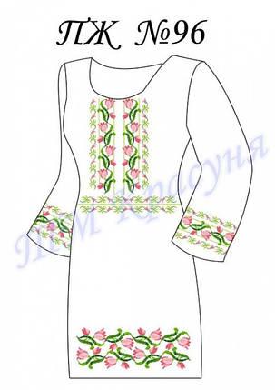 Заготовка платья-вышиванки ПЖ-96, фото 2