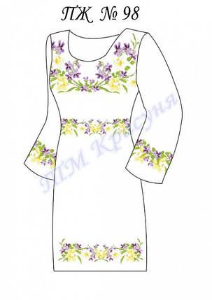 Заготовка платья-вышиванки ПЖ-98, фото 2