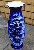 Ваза синяя с розами 30 см