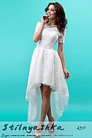 Вечернее платье Каскад белое, фото 1