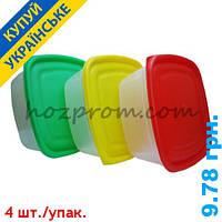 Судочек прямоугольный прозрачный объем1л. Хозтовары оптом для дома, для уборки, для кухни, пластиковые изделия