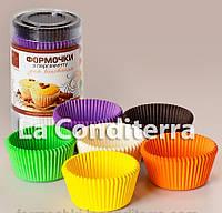 Набор бумажных разноцветных форм для маффинов (200 шт.), фото 1