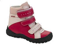 Ортопедические ботинки демисезонные Sursil Ortho (Сурсил Орто) 12-004 розовый