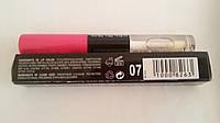 Суперстоикий блеск для губ Beauty Care №07 розовое диско