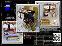 Б5438, БМ5438 блок управления - приставка к блоку Б5437, фото 1