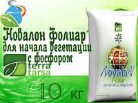 НОВАЛОН ФОЛИАР для начала вегетации с водорастворимыми соединениями фосфора.Некорневая подкормка
