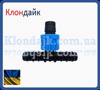 Тройник для капельной трубки + лента DN 16*17*16 (BT021716)