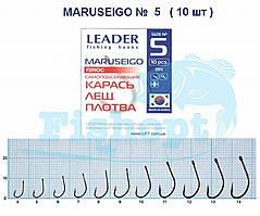 Крючок Leader Maruseigo плюс самоподсекающие (Карась, лещ, плотва) № 5
