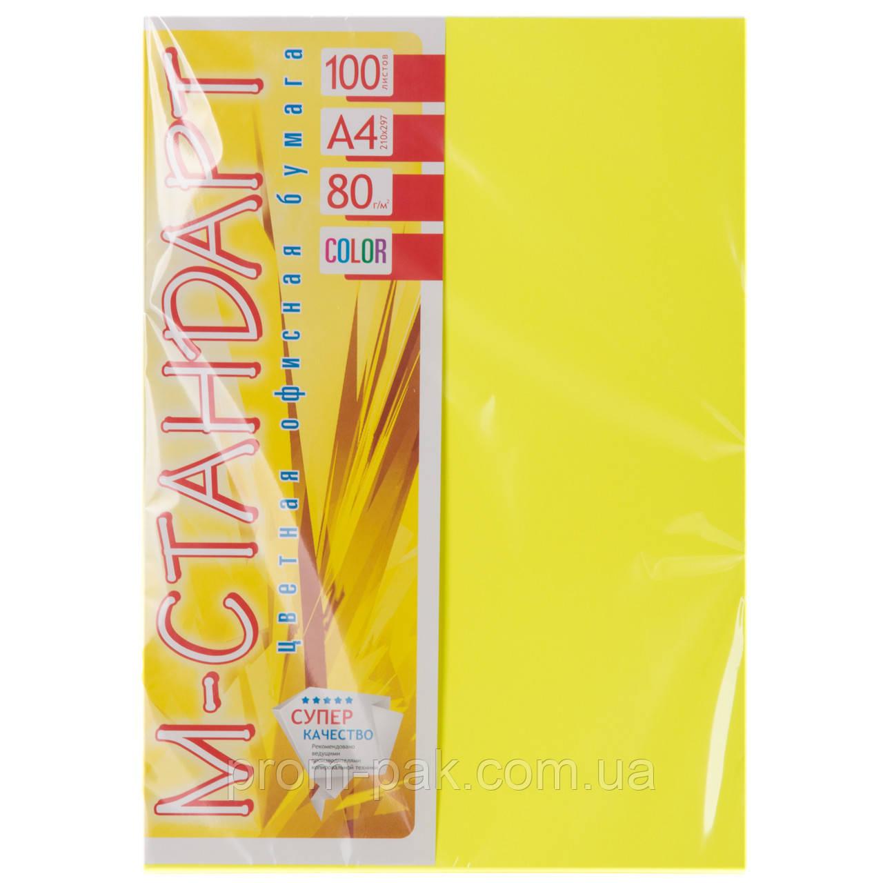 Цветная бумага неон желтый  М - Стандарт А4 г/м² 80