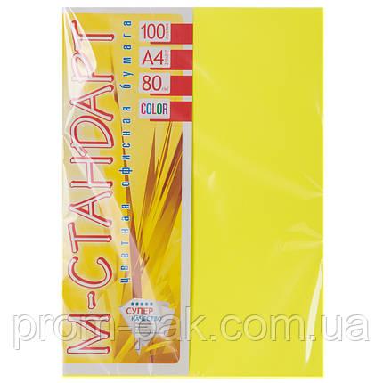Цветная бумага неон желтый  М - Стандарт А4 г/м² 80 , фото 2