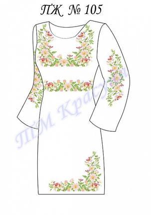 Заготовка платья-вышиванки ПЖ-105, фото 2