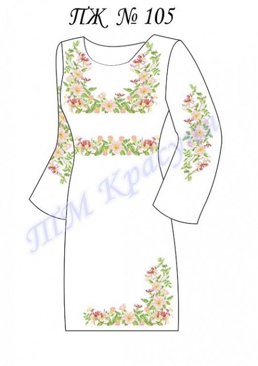 Заготовка платья-вышиванки ПЖ-105