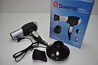Фен для волос Domotec DT-220