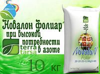 НОВАЛОН ФОЛИАР применяется при высокой потребности в азоте.Некорневая подкормка растений