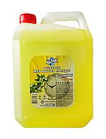 Средство для мытья посуды Милам Лимон - 5 л.