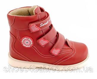 Ортопедические ботинки демисезонные Sursil Ortho (Сурсил Орто) красный 23-214