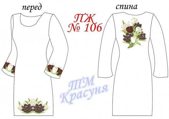 Заготовка платья-вышиванки ПЖ-106, фото 2