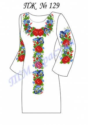 Заготовка платья-вышиванки ПЖ-129, фото 2