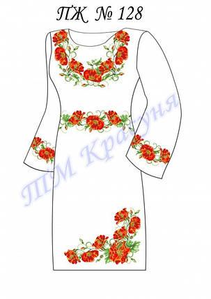 Заготовка платья-вышиванки ПЖ-128, фото 2