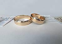 Обручальные кольца, фото 1