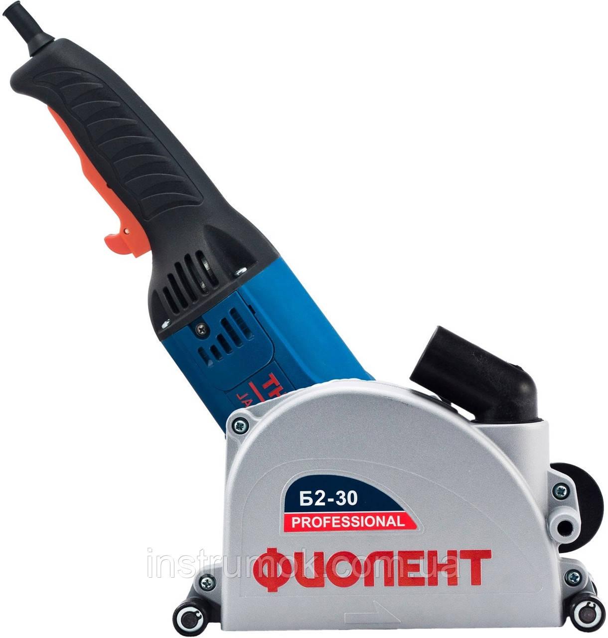 Штроборез Фиолент 1600 Вт (бороздодел) Б2-30