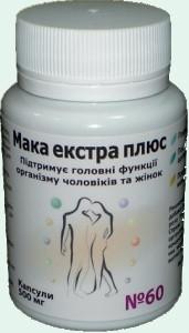 Мака экстра плюс повышает жизненную силу, выносливость, увеличивает потенцию, либидо, 60 таб. витера
