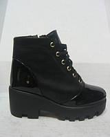 Ботинки женские со шнуровкой на тракторной подошве