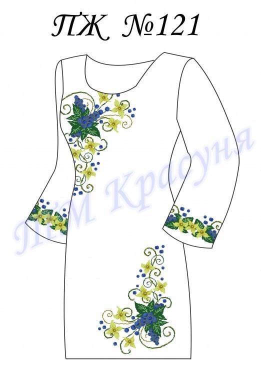 Заготовка платья-вышиванки ПЖ-121