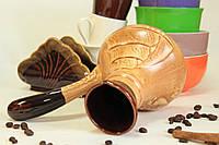 """Кофейная турка """"Море"""" шамот."""