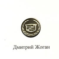Логотип для Cadillac (Кадиллак)