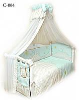 Детская постель Twins Comfort C-004