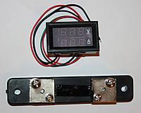 Вольтметр амперметр 0-100В(красный) 50А(синий) с двумя строками TK1382