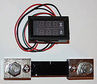 Вольтметр амперметр 0-100В(красный) 100А(синий) с двумя строками TK1382