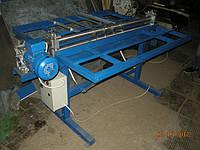 Распускной станок для листового металла (штрипсорез)